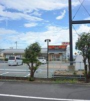 Yoshinoya Route 2 Shinbo