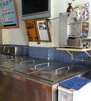 San Quan Ice-Cream Factory