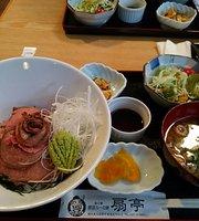 Michi No Eki Nasu Yoichi No Sato Restaurant Ogi-Tei