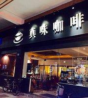 Zhenwei Coffee