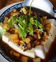 Mao Kong Liu Ji Xiang Tea Restaurant