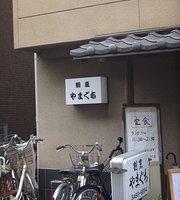 Kappo Yamaguchi