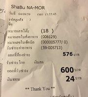 Shabu Nah Moh - Thunya Park Srinakarindra