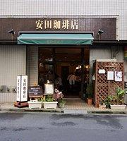 Yasuda Coffee