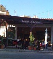 Restaurant Mimis