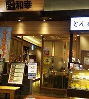 Wako Aeon Mall Tsukuba