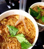 Ay-Chung Flour-Rice Noodle(Ximending)
