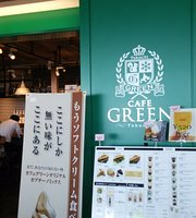 Cafe Green Tokachi