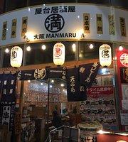 Mammaru Fushimi Momoyama