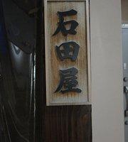 Ishidaya