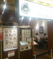 Chabuton Sagami Ono Station Square
