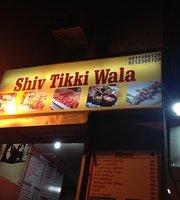 Shiv Tikka Wala