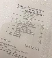 Restaurante Chino Gran Mundo