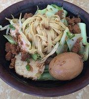 Simbala Restaurant