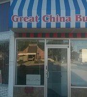 Great China Buffet