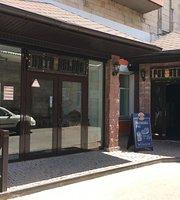 FreeRider Pub House Almaty
