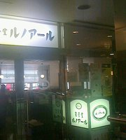 Cafe Renoir Roppongi Lapilos
