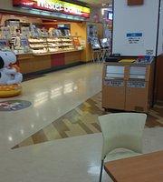 Mister Donut Moiwa Shop