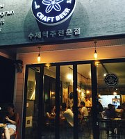 Jeju Jungmun Craft Beer