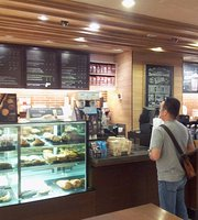 Starbucks - New Town Plaza