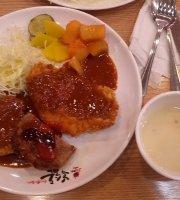 Black Su Pork