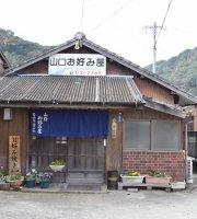 Yamaguchiokonomiya