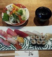 Japanese Restaurant Misaki-koh Kura