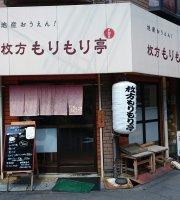 Hirakata Morimoritei