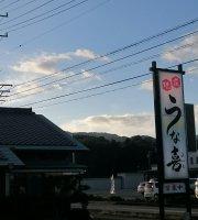Unayoshi