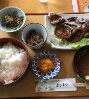 Yoshimatsu