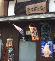 Goma Tofu & Japanese Cafe Kisanjina