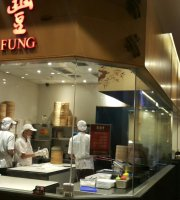 The Din TaiFung Plaza Senayan Mall Branch