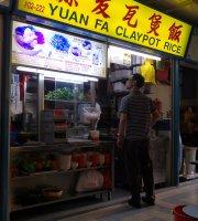 Yuan Fa Claypot Rice