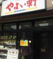 Yayoiken Akabanebashi