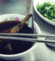 Gu du Duck Restaurant