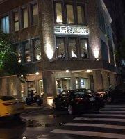 Er Yuan Cafe