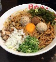 Hinode Ramen