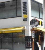 Doutor Coffee Shop, Nihombashimuromachi 4-chome
