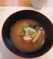 Suginoya Yamaguchi