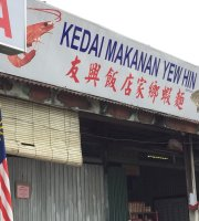 Kedai Makanan Yew Hin