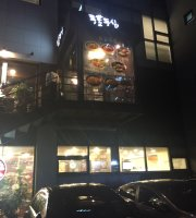 Two Plus Deungsim Nonhyeon 2