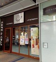 Cafe de Crie Oasis 21