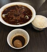 Forbidden City Restaurant