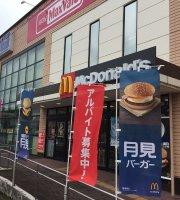 McDonald's Odawara Ogikubo Maxvalu
