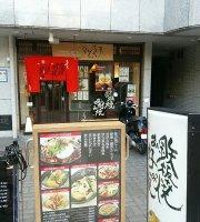 Kyo Tonchintei Kita