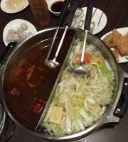 Yu Chuan Ji Hot Pot