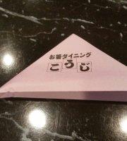 Ohashi Dining Koji