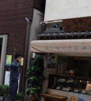 Oimoyasan Koshin, Sugamo Jizodori