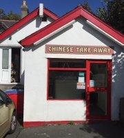 Pentraeth Chinese