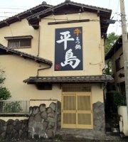 Motsunabe Hirashima
